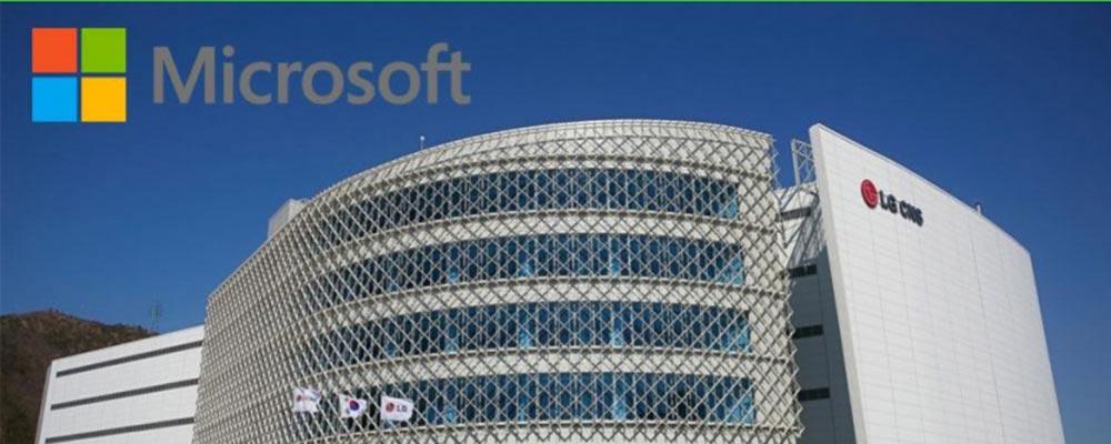 Microsoft Busan Data Center
