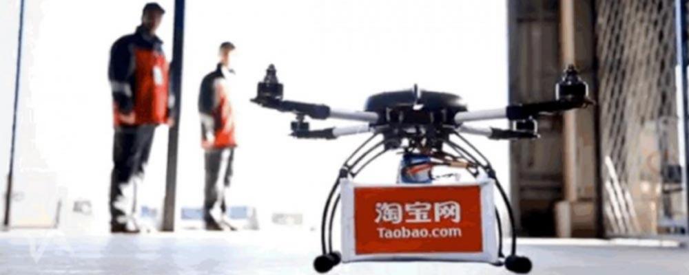 taobao-drone