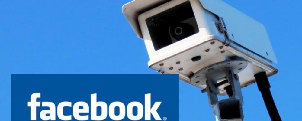facebook-surveillance