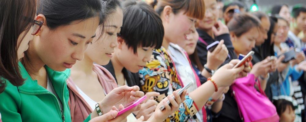 Chinese smartphone users Big Data