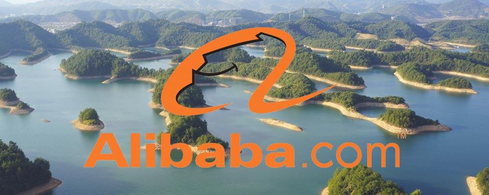 Alibaba logo against Qiandao Lake, China