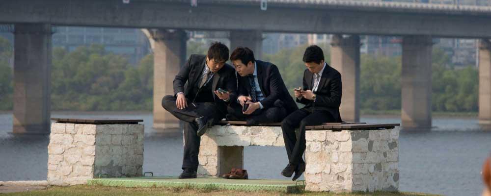Korea smartphones